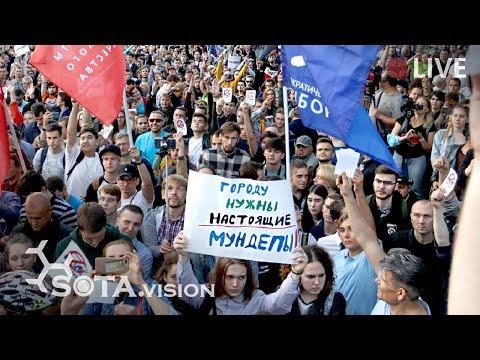 Петербург выходит на митинг против фальсификаций на выборах