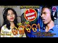 Come On Baby Rangabati | Manish Tandi | New Sambalpuri Video | Studio Video | 2018