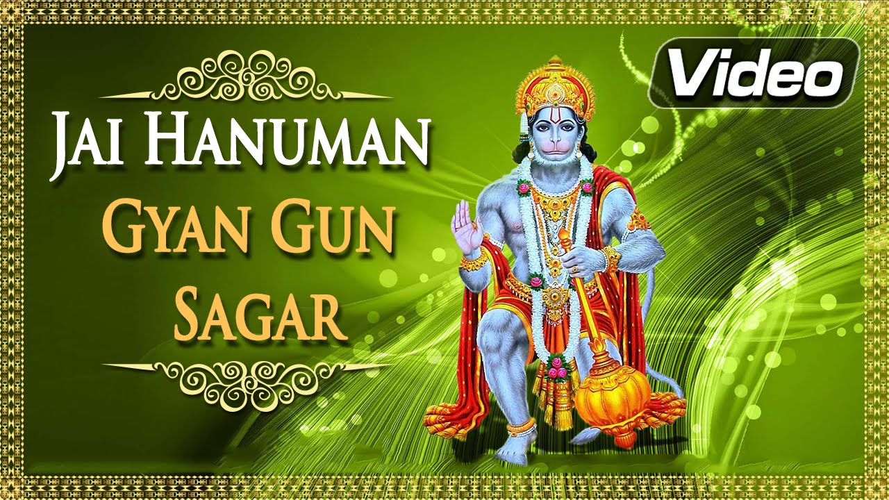 jai hanuman gyan gun sagar jai kapish mp3 free download