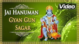 Jai Hanuman Gyan Gun Sagar - Shri Hanuman Chalisa - Popular Hindi Devotional Songs