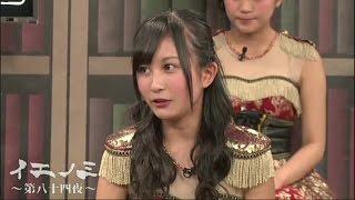 元AKB48 現GEMの金澤有希が暴露.