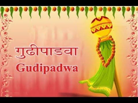 गुढीपाडवा - Gudipadwa