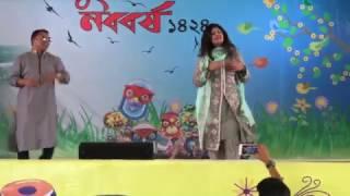 Tumi Jekhane ! Shohag Chand Featuring Babu & Bipasha ! BAGA Pohela Boishakh 1424 !! HD