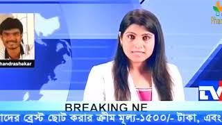 Aatanki Khel (2019 Hindi Dubbed 350MB HDTVRip 480p x264
