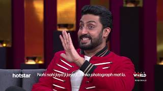 Abhishek Bachchan & Shweta Bachchan Nanda on Koffee With Karan Season 6 | Hotstar