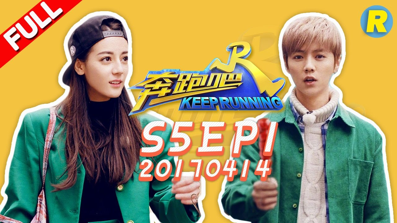 ENG SUB FULL】Keep Running EP 1 20170414 [ ZhejiangTV HD1080P