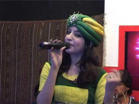 Razia Bahar Nawroz mubarak song