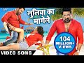 2017 का सबसे हिट गाना - Luliya Ka Mangele - Pawan Singh - Superhit Film (satya) video