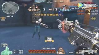 CrossFire: fastest guy #11 - Parkour CF 2016 Troll Zombie CF- Zombie V4 /Hero Mode X(HMX)