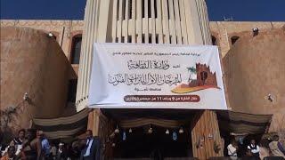 شبوة.. وجه اليمن المشرق