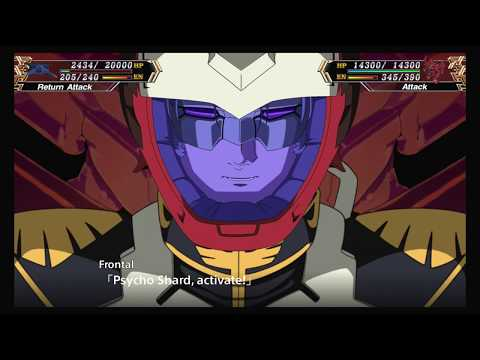 Super Robot Wars V - Custom Music Exhibition