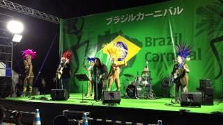 お台場で開催されたブラジルカーニバル2015のサンバショーです。 陽気な...