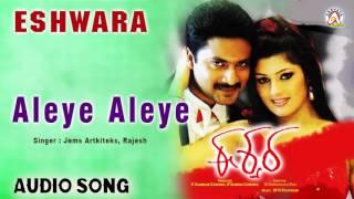 """Eshhwara I """"Aleye Aleye"""" Audio Song I Adithya,Radhika I Akshaya Audio"""