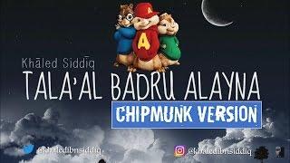 Khāled Siddīq - The Moon (Chipmunk Version)