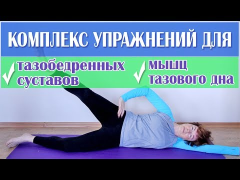 Почему болят тазобедренные суставы ночью?