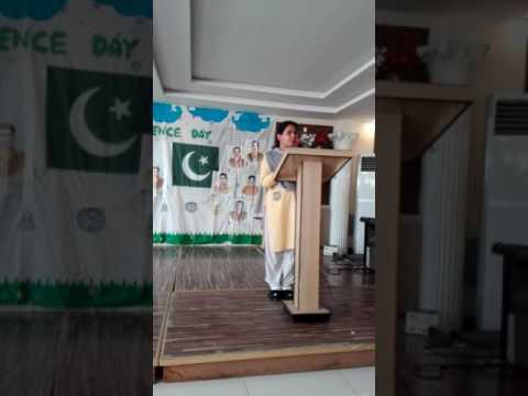 An inspirational speech by Kainat Niazi - Grade 8 - Defence Day 2016