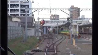 西武国分寺線 小川~東村山 旧1番ホーム 最後の日