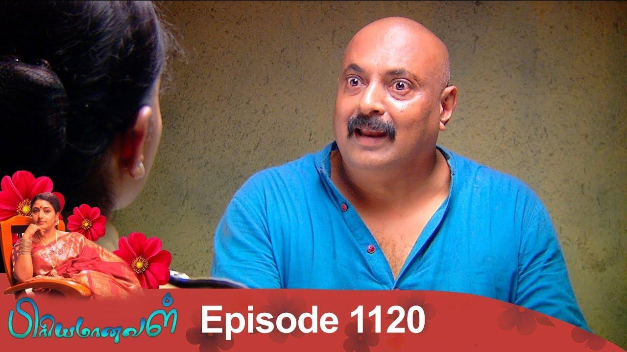 Priyamanaval Episode 1120, 15/09/18