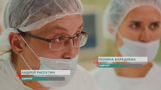 "Тизер сериала ""Спасая младенцев"" для канала TLC"