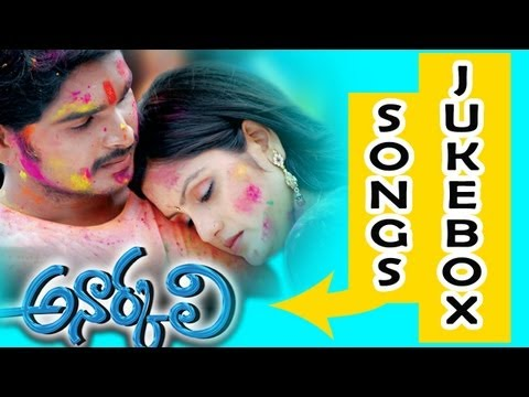 Anarkali | Telugu Movie Full Songs | Jukebox