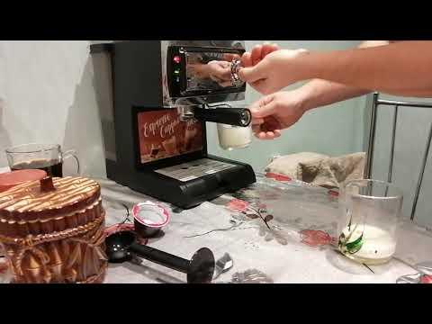 Как пользоваться кофе машиной DEXP EM-1000.Готовим кофе.