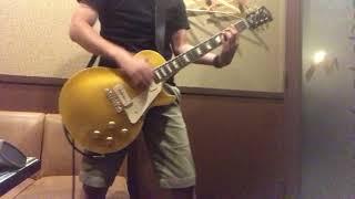 SID Uso Guitar