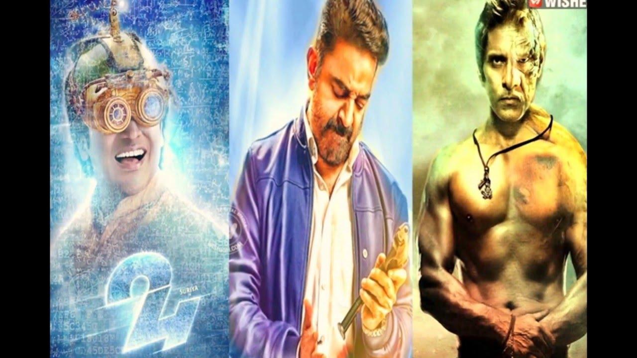 Surya 24 movie first look arrahman vikram kumar youtube surya 24 movie first look arrahman vikram kumar thecheapjerseys Images