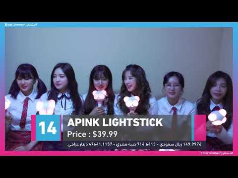 Top 30 Lightsticks of Kpop Fandom 2018