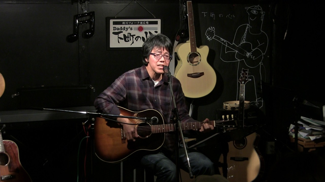 襟裳岬 / 吉田拓郎 by よックンロール - YouTube