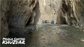 Moola Chotok - Khuzdar