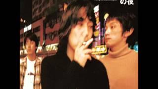 愛と笑いの夜 (1997) 渚には語られなかった物語が眠ってるんだ 熱く焼け...