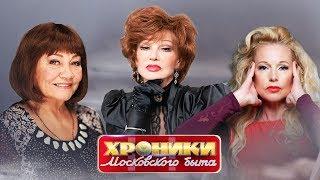 Многомужницы. Хроники московского быта | Центральное телевидение