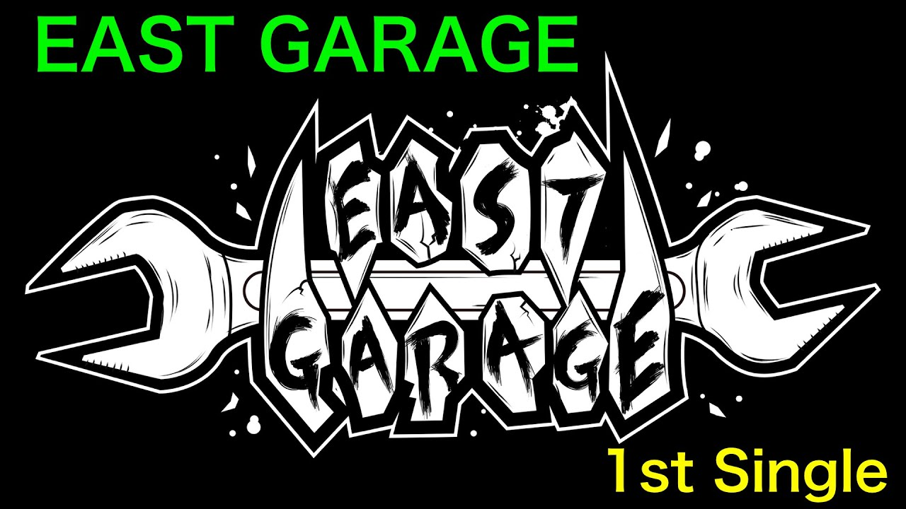 EAST GARAGE 1st Single メイキングver 『Chicken Jack / May Day of mayday』