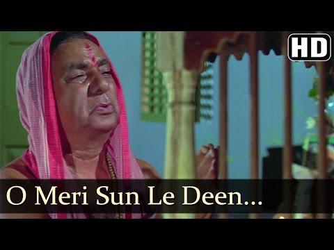 O Meri Sun Le Deen Dayal - Thokar - Baldev Khosa - Alka - Shyamji Ghanshyamji Hits
