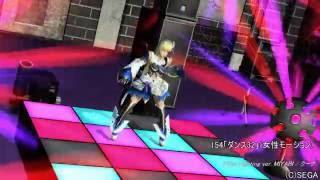 pso2 追加ロビーアクション ダンス 31 37 arksダンス ffコラボダンス