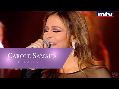 Carole Samaha - Aziza [Live A La Chandelle Concert 2017]