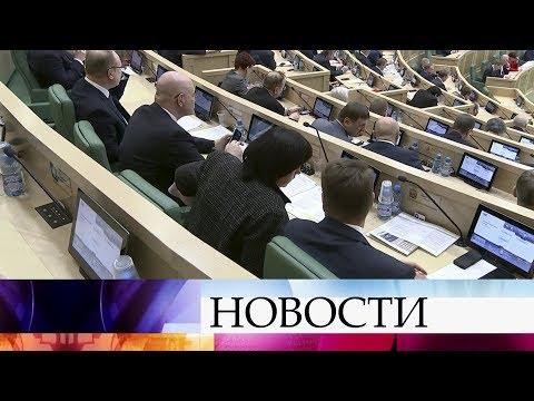 Список мер в ответ на притеснение российских СМИ за рубежом может быть расширен.