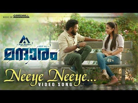 Mandharam Video Song | Neeye Neeye | Asif Ali | Varsha Bollamma | Mujeeb Majeed