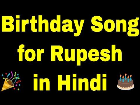 birthday-song-for-rupesh---happy-birthday-song-for-rupesh
