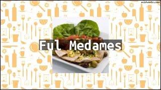 Recipe Ful Medames