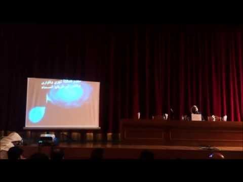 milagros científicos del corán:: centro cultural islámico de madrid