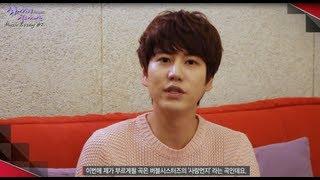 Super Junior KyuHyun  Love Dust] 황성제 project 슈퍼히어로 뮤직에세이2