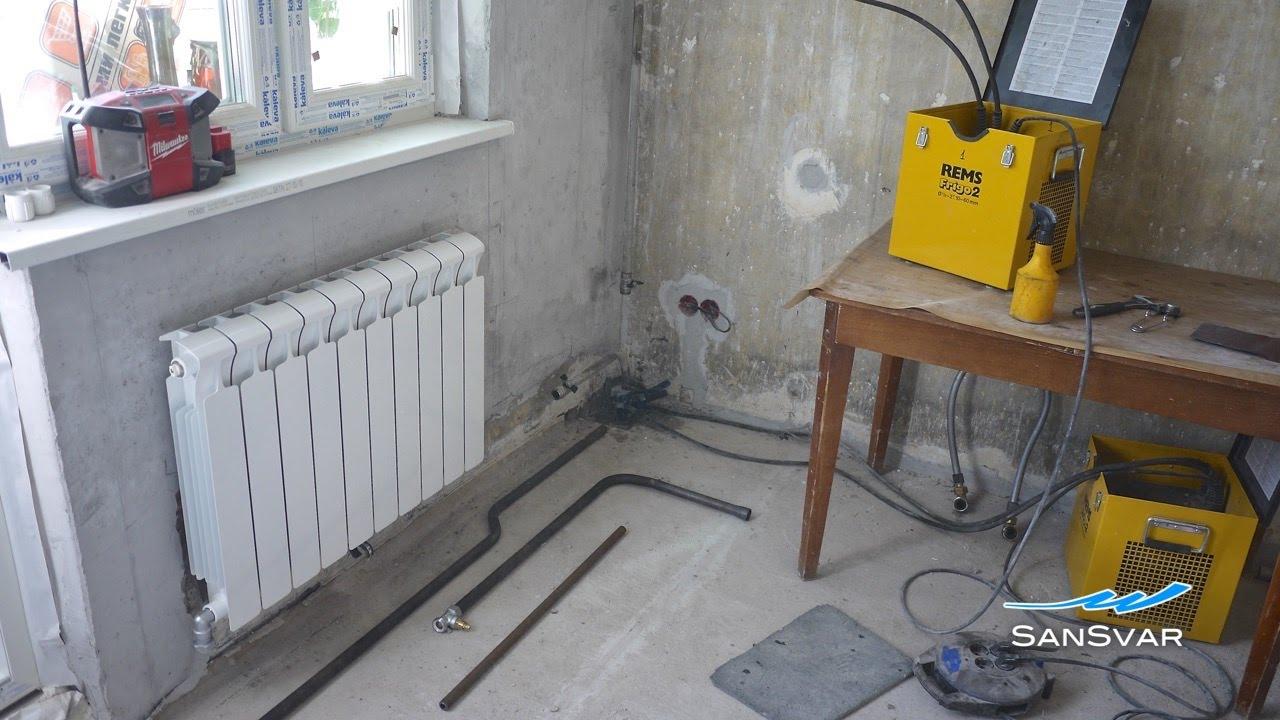 Замена радиаторов и труб отопления