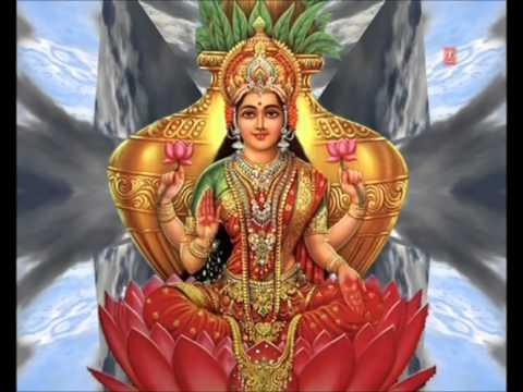 Shri Lakshmi Sahastranaam Stotram [Full Video Song] I SRI LAKSHMI SAHASRA NAMAVALI