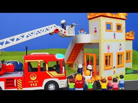 مدرسة بلاي موبيل بلاي موبيل : زينهم يتسبب في حريق