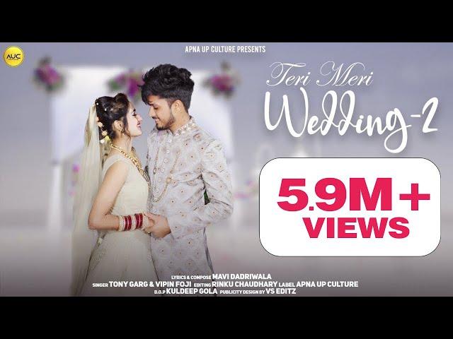 Teri Meri Wedding 2 Mavi Dadriwala Wedding Video Auc Golectures Online Lectures Moto (video short) diler kharkiya. golectures online lectures