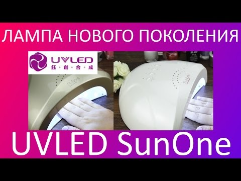 Лампа УФ для наращивания ногтей Irisk 36W