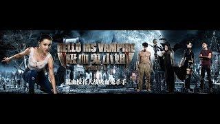 Video 《你好,吸血鬼小姐》HELLO,MS VAMPIRE/吸血鬼/玄幻/ download MP3, 3GP, MP4, WEBM, AVI, FLV November 2019