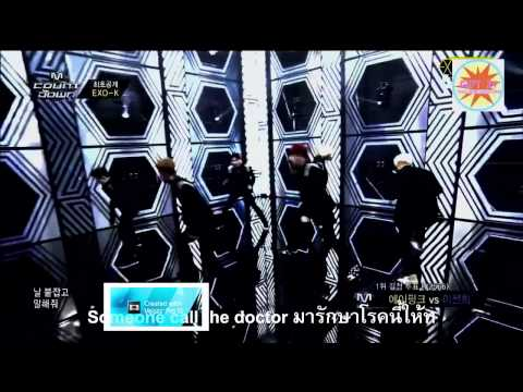 [Re-Cover/Remake] EXO - Overdose Cover Thai Version by Gift Zy