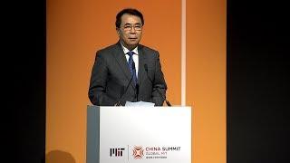 MIT China Summit: Chunli Bai